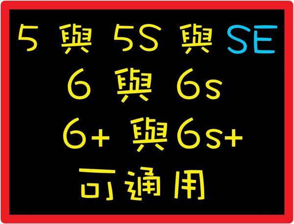 9H 抗藍光鋼化玻璃貼【A32】iPhoneXR XS Max 8 iPhone7  iPhone6s plus i6s i7  保護貼