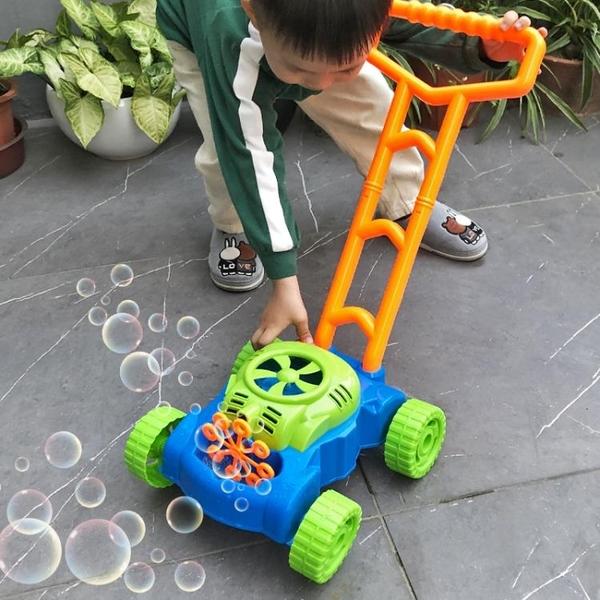 男孩子1-2至三周歲益智力玩具4戶外吹泡泡機女兒童5啟蒙生日禮物6ATF 格蘭小鋪