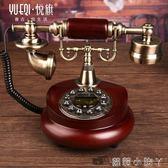 復古電話機悅旗電話機座機家用時尚創意辦公固定固話歐式仿古復古實木電話機 NMS蘿莉小腳丫
