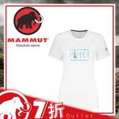 【MAMMUT 長毛象 女款 Trovat Adv T-SHIRT 短袖T恤《白》】09850/速乾/UPF 40+/圓領