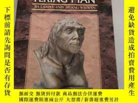 二手書博民逛書店THE罕見STORY OF PEKING MAN FROM ARCHAEOLOGY TO MYSTERY (北京人