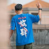 T恤新款春夏日系短袖男INS寬鬆文化衫情侶嘻哈潮牌半袖男 寶媽優品