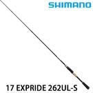 漁拓釣具 SHIMANO 17 EXPR...