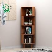 角櫃 妙竹角落置物架客廳簡易牆角拐角收納書架落地臥室三角形角櫃書櫃WD 至簡元素