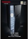TOSHIBA 東芝 608 公升 變頻 冰箱 GR AG66TX 首豐家電