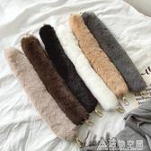 秋冬軟軟的毛毛手提帶包帶配件毛絨肩帶單肩帶 造物空間