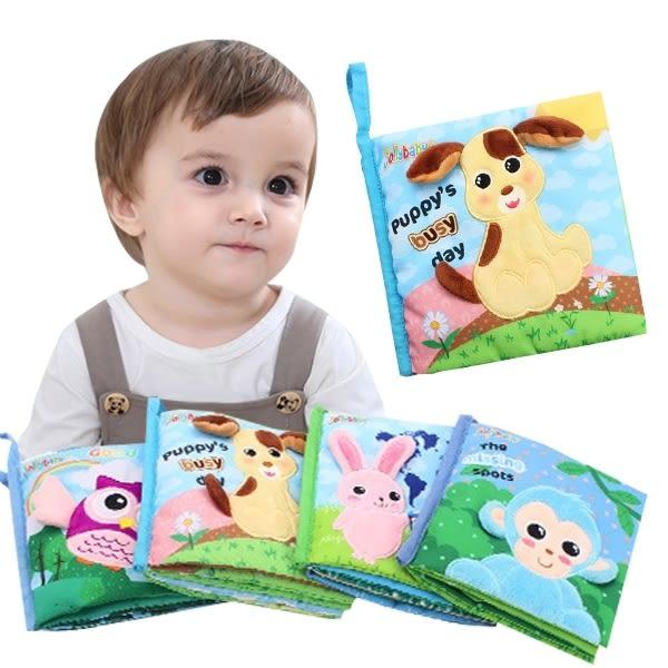 布書 嬰兒床床圍益智認知撕不破學習書-JoyBaby