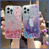 蘋果 iPhone 12 Mini iPhone 12 Pro 12 Pro Max iPhone 11 Pro Max 女神流沙 手機殼 全包邊 軟殼 閃粉 彩繪 保護殼