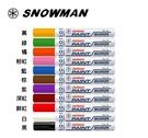 【奇奇文具】雪人SNOWMAN WP-12 / CP-12 筆幅1.5~3.0mm 粗 油漆筆(1盒12支)