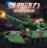 遙控車 活石遙控坦克大型汽車對戰坦克充電遙控車越野模型男孩玩具金屬 igo 小宅女大購物