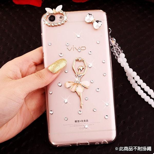 三星 Note20 Ultra S20 FE M11 Note10+ S10+ S9+ Note9 手機殼 水鑽殼 客製化 手工貼鑽 點綴晶鑽