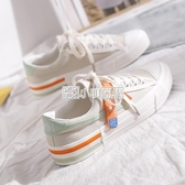 帆布鞋女小白鞋2020年新款ulzzang韓版百搭學生平底休閒小眾板鞋 小明同學
