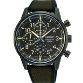 【台南 時代鐘錶 SEIKO】精工 CS系列 三眼計時手錶 SSB371P1@8T67-00M0B 灰/綠 41.5mm
