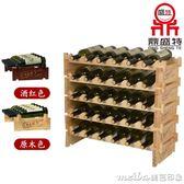 鼎盛特紅酒架實木質疊加葡萄酒瓶架子歐式創意家用擺件展示架igo 美芭