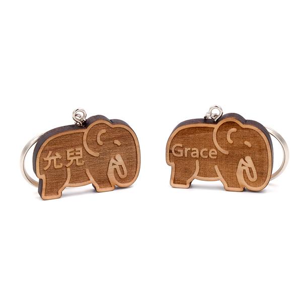 芬多森林 台灣檜木小象鑰匙圈,靈性動物永恆吊飾鎖圈,原木高品質雷射訂製,創意木片客製化