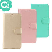 Samsung Galaxy Note 5柔軟羊紋二合一可分離式兩用皮套 TPU內殼完整包覆 手機殼/保護套-金粉綠