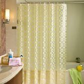 浴簾防水加厚防霉浴室隔斷簾子布門簾衛生間淋浴間遮光掛簾   易家樂