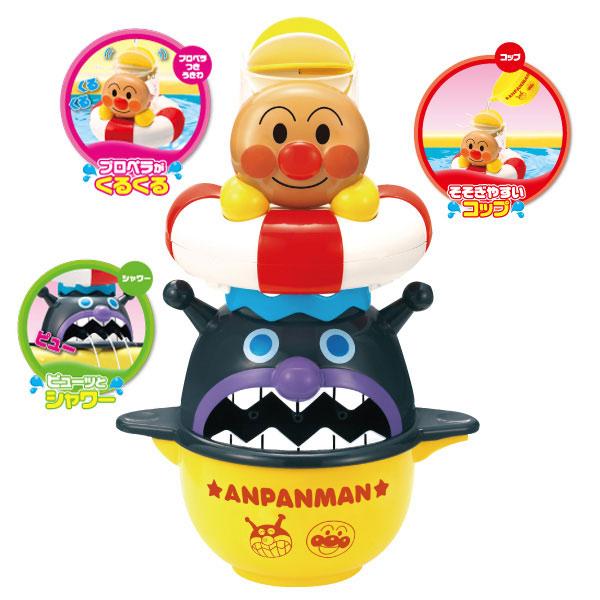 麵包超人 細菌人 浴室玩具組 洗澡可一起玩 日本正版