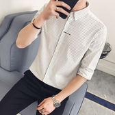 夏季7七分袖襯衫男士韓版修身潮流條紋寸衫中袖帥氣休閒短袖襯衣5