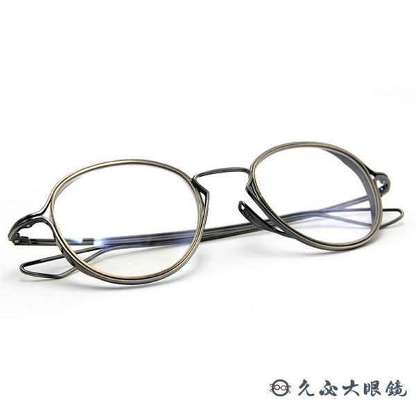 DITA 頂級眼鏡品牌 純鈦 復古圓框眼鏡 HALIOD DTX-100-48-01 復古銀-古銅金 久必大眼鏡