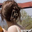 韓國ins金屬盤發抓夾大號成人洗澡發卡後腦勺馬尾夾子頭飾發夾女 設計師生活