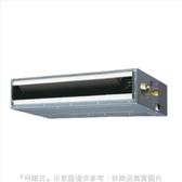 《全省含標準安裝》日立【RAD-125JX1/RAC-125JX1】變頻吊隱式分離式冷氣21坪