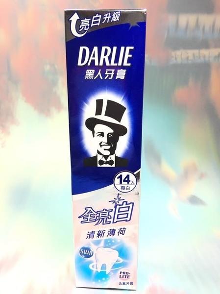 【黑人牙膏 全亮白清新薄荷140g】709818牙膏 口腔清潔【八八八】e網購