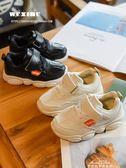 寶寶鞋兒童小熊鞋老爹鞋子春秋男童運動鞋潮休閒鞋女童鞋小白『夢娜麗莎精品館』