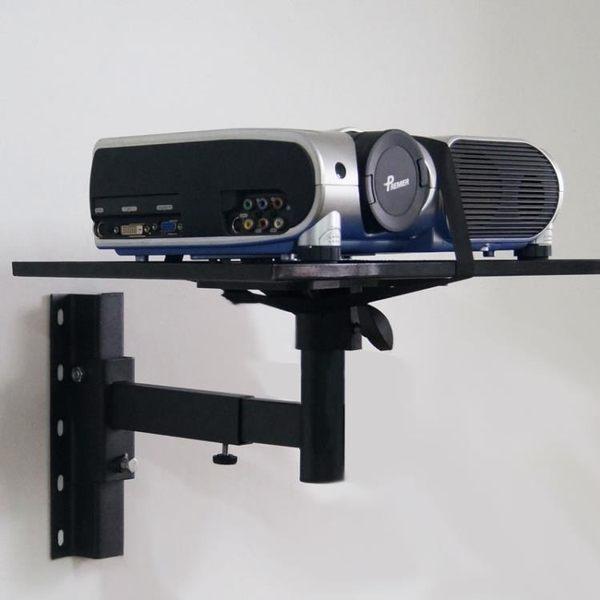 思影PB330投影儀支架 投影機吊架家用墻壁掛架愛普生明基宏基索尼松下奧圖碼轟天炮 ATF米希美衣