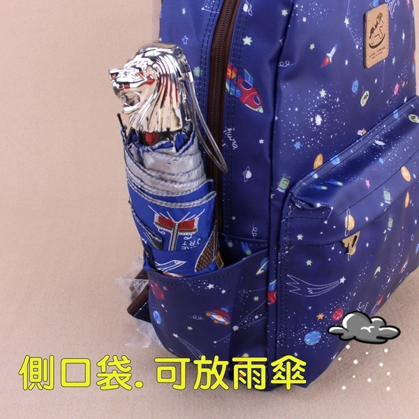 雨朵防水包 U001-021 中後背包