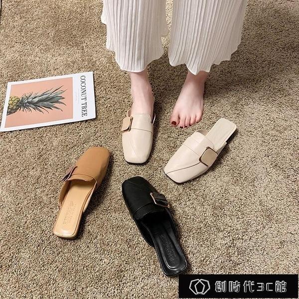 半包頭拖鞋女外穿網紅夏外穿平底學生女鞋無后跟懶人鞋一腳蹬新款【全館免運】