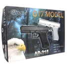 台灣製 空氣BB槍 AD-215 空氣槍...