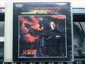 挖寶二手片-V57-017-正版VCD【火狐狸】-克林伊斯威特