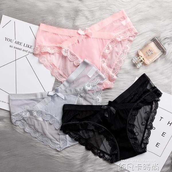 女士內褲女蕾絲低腰騷火辣都市性感惑純棉襠激情透明抗菌麗人超薄 依凡卡時尚