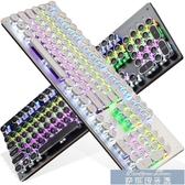 鍵盤 機械鍵盤青軸黑軸網吧網咖遊戲復古圓鍵吃雞 雙十二免運