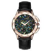 新款士石英錶經典星空皮帶手錶禮品錶《小師妹》yw22