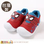男童鞋 台灣製蜘蛛人授權正版護趾運動鞋 魔法Baby
