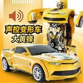 變形機器人玩具金剛大黃蜂變形車正版男孩汽車兒童玩具車3-6歲5歲