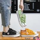 熱賣魔術貼鞋 小雛菊帆布鞋女魔術貼百搭2021春季新款平底韓版潮板鞋女 coco