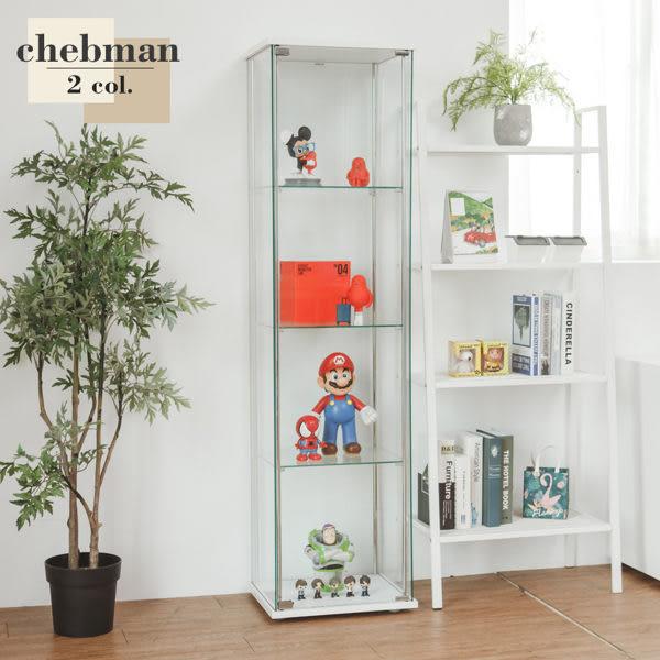 公仔模型 展示櫃 收納櫃【V0033】契布曼四層玻璃展示櫃(兩色) MIT台灣製 收納專科