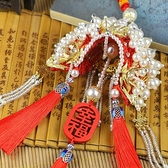 車載掛飾 鳳冠狀元帽車掛件流蘇平安符吊牌diy材料包鉤針編織手工制作禮物 快速出貨