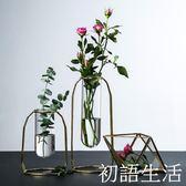 北歐鐵藝試管玻璃透明插花花瓶創意客廳餐桌水培容器家居裝飾擺件WD 初語生活館