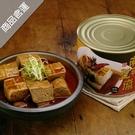 【台灣在地ㄟ尚好】 麻辣豆腐罐頭2罐組(1700g/罐)