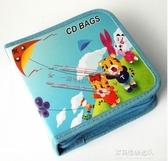 CD收納-卡通CD包 光盤包 家用碟片盒大容量兒童DVD收納包80片光碟包CD盒 多麗絲