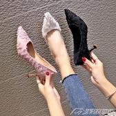 高跟鞋女細跟粉色尖頭小清新少女貓跟百搭女鞋子 潮流前線