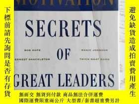 二手書博民逛書店Great罕見Motivation Secrets of Gre