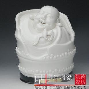 景德鎮 陶瓷器 佛像工藝品擺設(祝福)