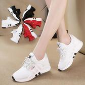 内增高鞋 運動鞋韓版內增高女鞋小白鞋新款平底休閑鞋
