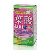 井藤幸孕之補葉酸錠狀食品120粒裝 / 2入 -日本原裝進口【媽媽藥妝】