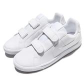 Nike 休閒鞋 Court Royale PSV 白 全白 童鞋 中童鞋 皮革 基本款 魔鬼氈 【ACS】 833536-102